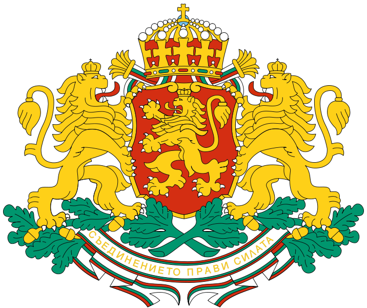 716px-Coat_of_arms_of_Bulgaria.svg