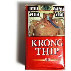 Thaiwarning