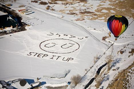Step_it_up_everythings_coolthumb
