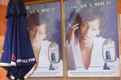 Uganda_woman_embassy_ad
