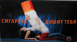 022105_cigarette_ad_two_girlsrussia